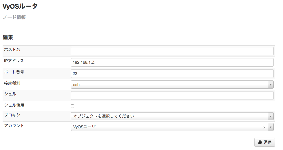 運用自動化コラム   運用自動化プラットフォーム Kompira